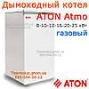 Котел АТОН АОГВ-25Е 25кВт газовый напольный дымоходный, Украина