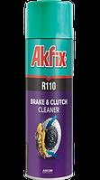 Спрей для очистки тормозов и приводов  Akfix R110 (500 мл)