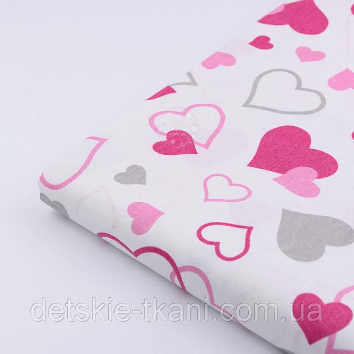 Лоскут бязи ткани где заказать для шитья от поставщика