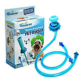 Универсальный душ для домашних животных Rinser Pet riser   Насадка-шланг для чистки домашних животных, фото 2