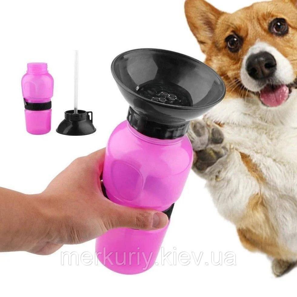 Дорожная поилка - бутылка для собак Aqua Dog Аква Дог 550 мл