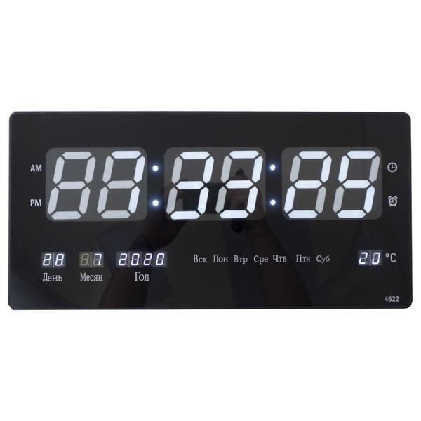 Электронные настенные часы с белой подсветкой LED DANNI CW 4622