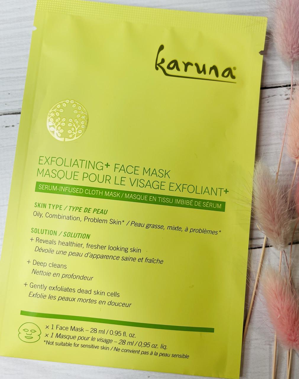 Тканевая маска-эксфолиант для лиа KARUNA Exfoliating Face Mask
