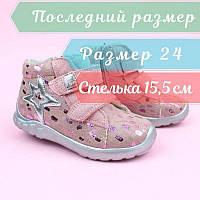 Ботинки демисезонные для девочки розовые тм BiKi размер 24