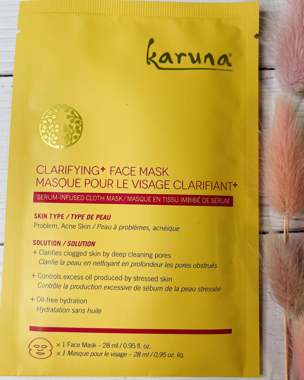Тканевая маска для глубокого очищения пор KARUNA Clarifying Face Mask