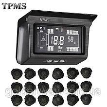 Система контроля давления в шинах TPMS U902RV для грузовиков, на 18 внешних датчиков