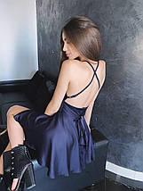 Женское шелковое платье с пышной юбкой и открытой спиной 42-46 р, фото 2