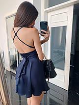 Женское шелковое платье с пышной юбкой и открытой спиной 42-46 р, фото 3