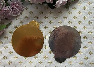 """Подложки для пирожных """"Круг золото - серебро Ф 9,5 см"""" 50 шт."""