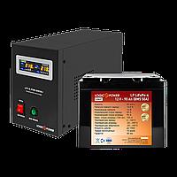 Комплект резервного живлення для котла Logicpower B800 + літієва (LifePo4) батарея 1300ватт