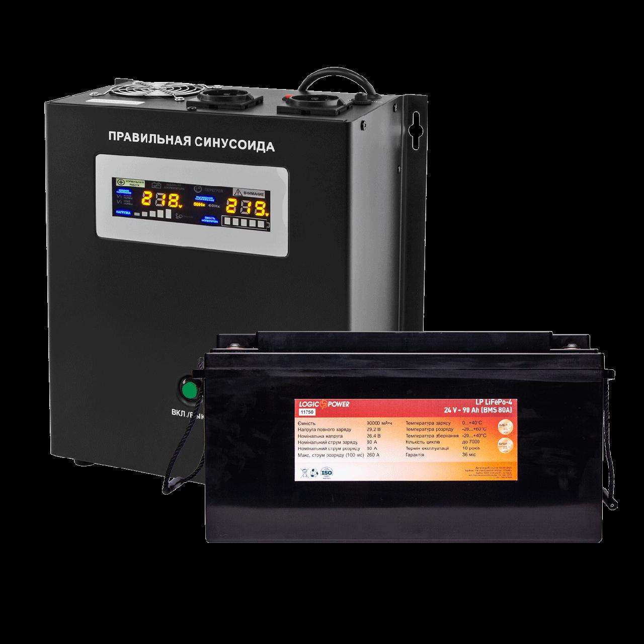 Комплект резервного живлення Logicpower W2000 + литеевая (LifePo4) батарея 2600 вт