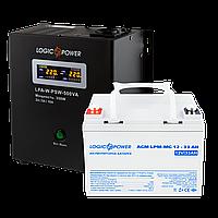 Комплект резервного питания для котла LogicPower ИБП A500VA + мультигелевая батарея 420W