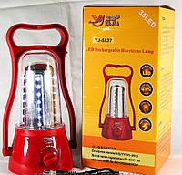 Кемпинговый светодиодный фонарь Yajia YJ - 5827 на 35 LED диодов, фото 1