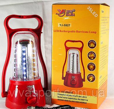 Кемпинговый светодиодный фонарь Yajia YJ - 5827 на 35 LED диодов