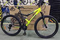 Спортивний гірський двопідвісний велосипед 24 дюйма Azimut Shimano Scorpion GD жовтий, фото 1