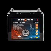 Акумулятор для автомобіля літієвий LP LiFePO4 12V - 70 Ah (+ праворуч, зворотна полярність) пластик