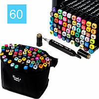 Набор скетч маркеров 60 шт для рисования Touch фломастеры для рисования
