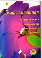 Кольоровий папір глянцевий двосторонній 16 аркушів КОЛЕНКОР