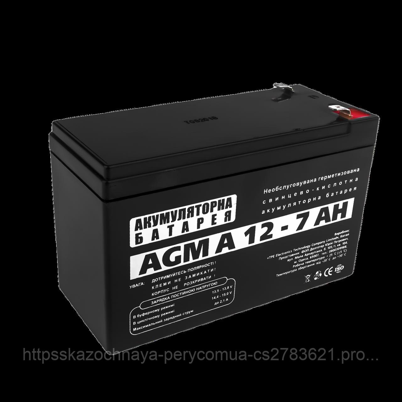Кислотна акумуляторна батарея AGM LogicPower А 12 - 7 AH