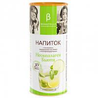 НЕОКОЛЛАГЕН БЬЮТИ  Напиток для молодости и красоты с гиалуроновой кислотой, коллагеном и дигидрокверцтином.