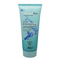 Бальзам на термальной воде  «Тройной эффект» для всех типов волос Thermal Line
