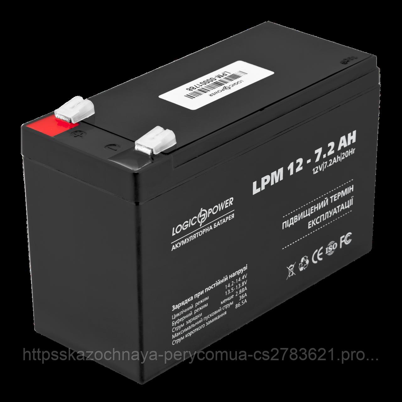 Акумулятор кислотний AGM LogicPower LPM 12 - 7,2 AH