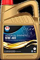 77 MOTOR OIL SYNTHETIC 5W-40 (кан. 4 л)