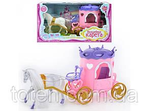 Карета игровая детская  с лошадью 315