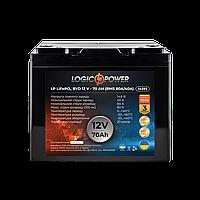 Аккумулятор LP LiFePO4 BYD 12V - 70 Ah (BMS 80A/40А) пластик