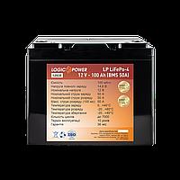 Аккумулятор LP LiFePO4 12V - 100 Ah (BMS 50A) пластик