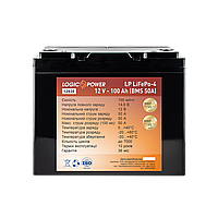 Акумулятор LP LiFePO4 12V - 100 Ah (BMS 50A) пластик