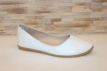 Туфли балетки женские белые натуральная кожа Т1297