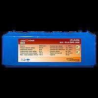 Акумулятор LP LiFePO4 48V - 90 Ah (BMS 100A)