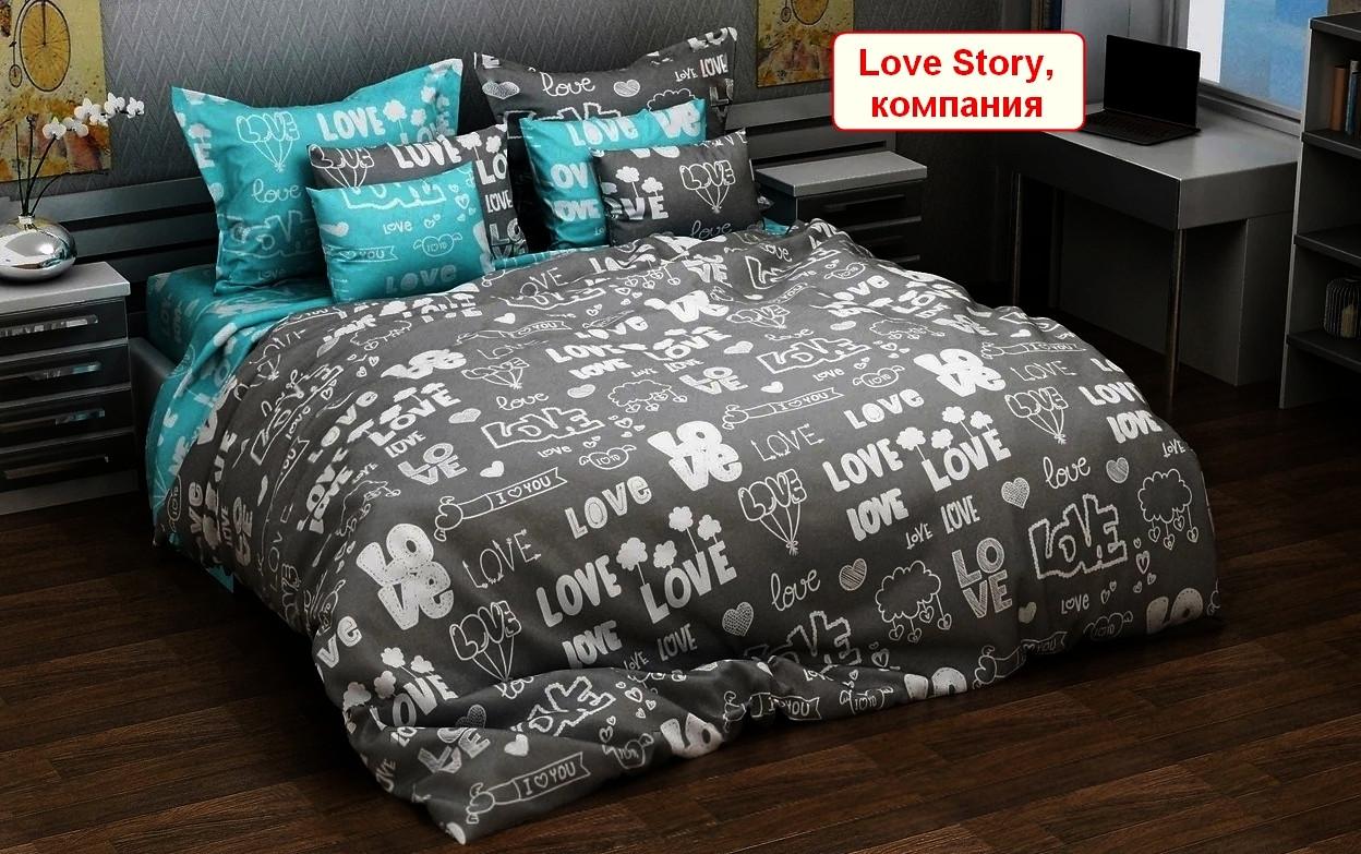 Сімейний комплект з простирадлом на резинці - Love Story, компанія