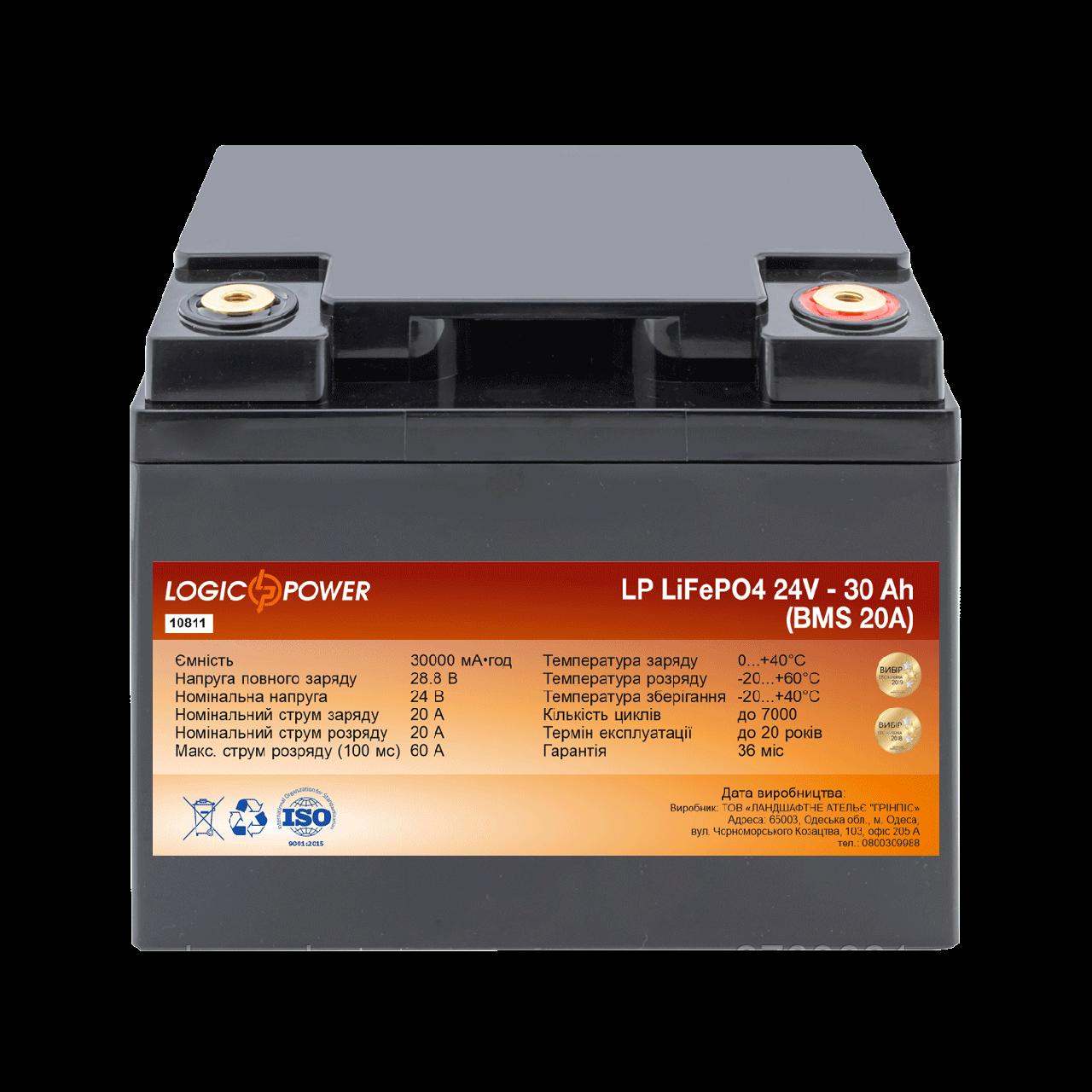Аккумулятор LP LiFePo-4 24V - 30 Ah (BMS 20A) пластик