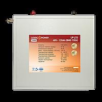 Аккумулятор LP LTO 48V - 120Ah (BMS 150A) металл