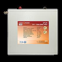 Аккумулятор LP LTO 24V - 120Ah (BMS 100A) металл