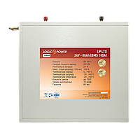 Акумулятор LP LTO 24V - 80Ah (BMS 100A) метал