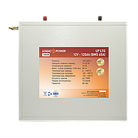 Акумулятор LP LTO 12V - 120Ah (BMS 60A) метал