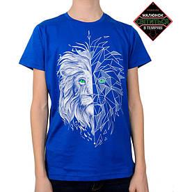 Подростковая футболка Лев, рисунок светится в темноте, синяя (размер 38-44)