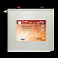 Акумулятор LP LTO 24V - 240Ah (BMS 150A) метал