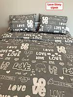Односпальний комплект постільної білизни - Love Story, сірий