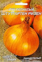 Лук Штутгартен Різен 15 гр СУ