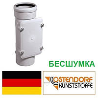 Ревизия 56 мм бесшумной канализации Ostendorf Skolan Германия