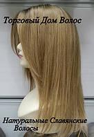 Парик из Натуральных славянских Волос Мedium Length, фото 1