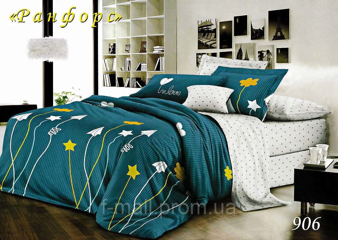 Комплект постельного белья Тет-А-Тет (Украина) евро ранфорс (906)