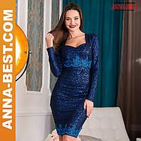 """Нарядное платье с декольте """"Амина"""""""