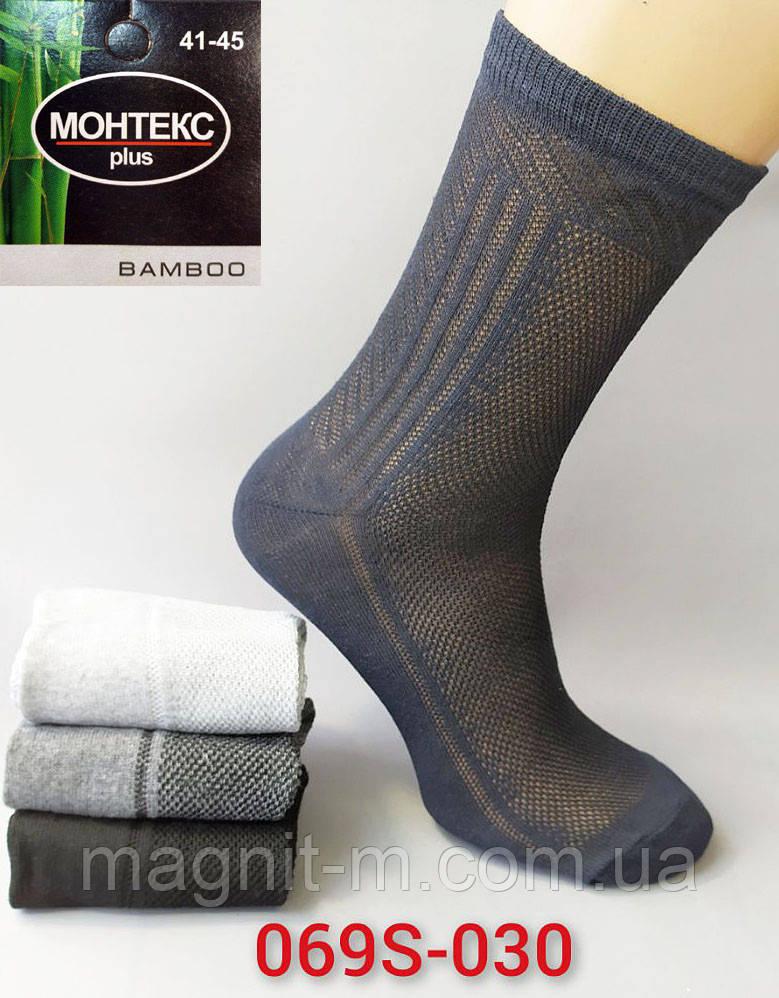 """Шкарпетки чоловічі літні """"Монтекс plus"""". Зі вставками з дихаючої сітки. №069S-16."""