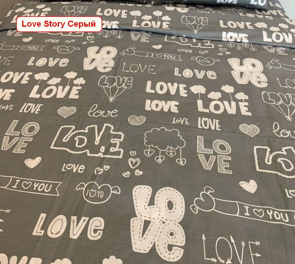 Полуторний підодіяльник з бязі - Love Story, сірий