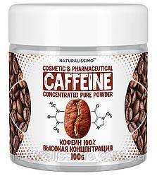 Кофеин для антицеллюлитного обертывания, 100г